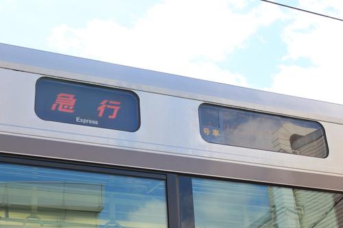 網干総合車両所 2012年 一般公開_d0202264_21505052.jpg