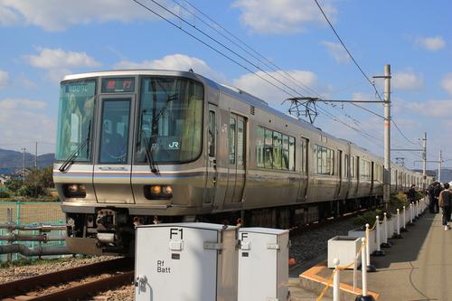 網干総合車両所 2012年 一般公開_d0202264_2151542.jpg