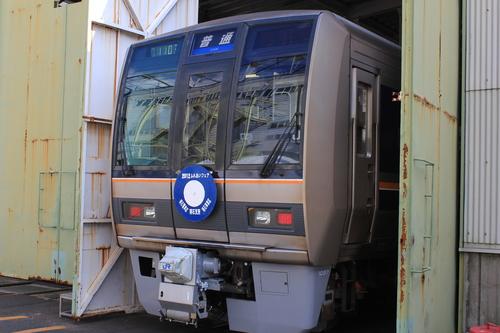 網干総合車両所 2012年 一般公開_d0202264_21554016.jpg