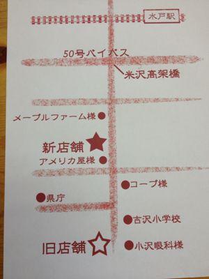 4日の水戸店は、フォルクローレLIVE!_d0187468_2010943.jpg