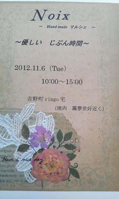 c0167576_157753.jpg