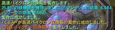 d0140680_15591450.jpg