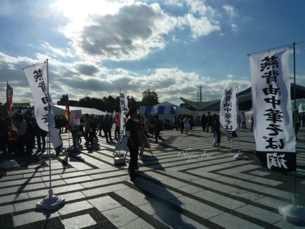 東京ラーメンショー …明日で終わりだって!_d0266681_23103822.jpg