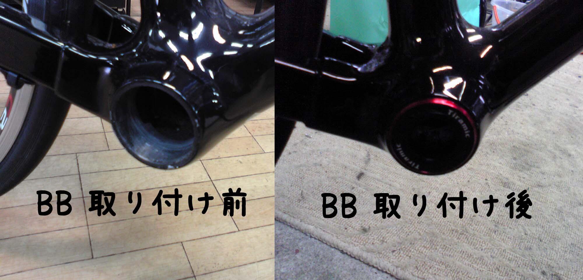 b0173884_16592522.jpg