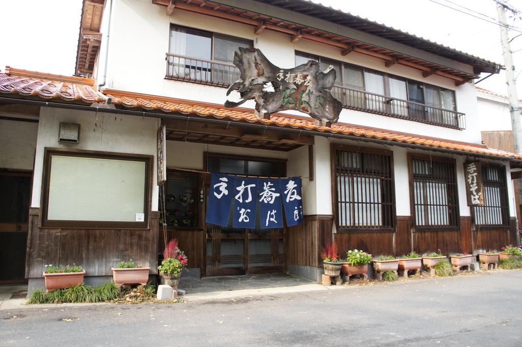 美味しい津和野、イノシシの「げんごろう」_c0180686_8135386.jpg
