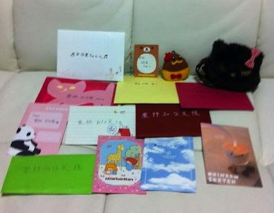お手紙たち♡_f0143188_23125819.jpg