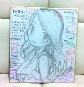 お手紙たち♡_f0143188_23175529.jpg