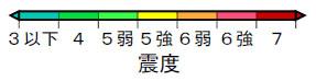 能代断層帯と我がアトリエ_e0054299_6275923.jpg