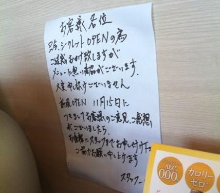 b0055202_19564347.jpg