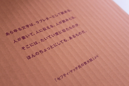e0182904_13353299.jpg
