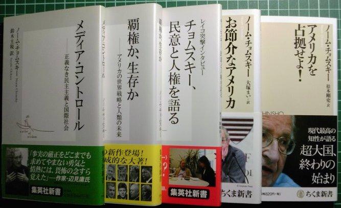 注目新刊:ラクラウ+ムフ『民主主義の革命』ちくま学芸文庫、ほか_a0018105_23441883.jpg
