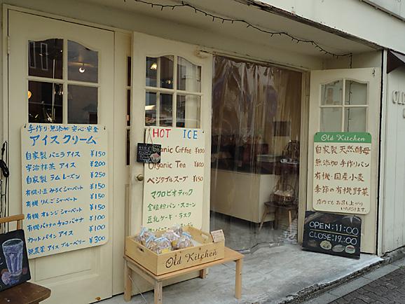 久しぶりのBakery Old Kitchen Organic _e0230011_1944428.jpg