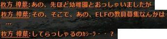 b0236120_22332444.jpg