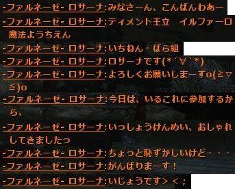 b0236120_2255483.jpg