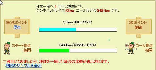 b0008825_1045041.jpg