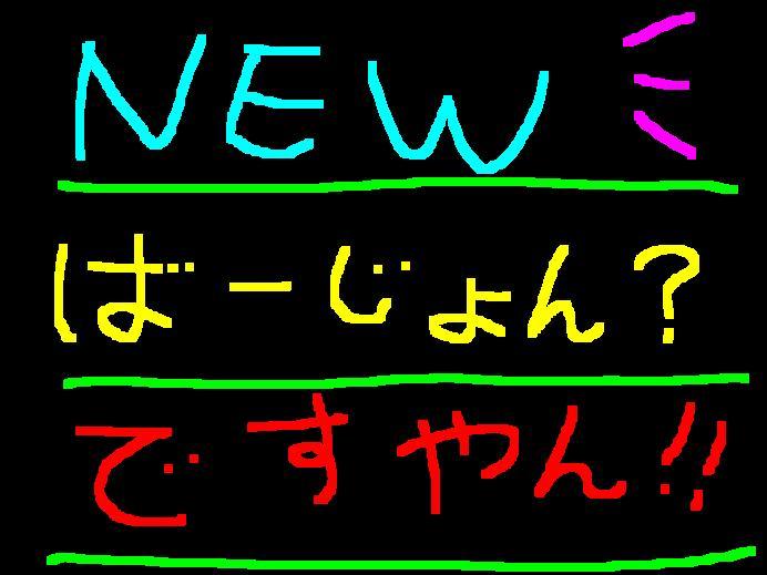 f0056935_12452252.jpg