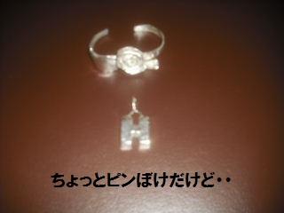 f0031037_1850521.jpg