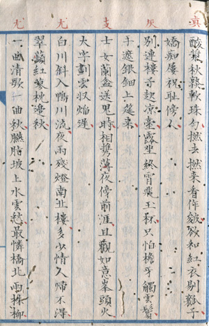 b0081843_20114336.jpg