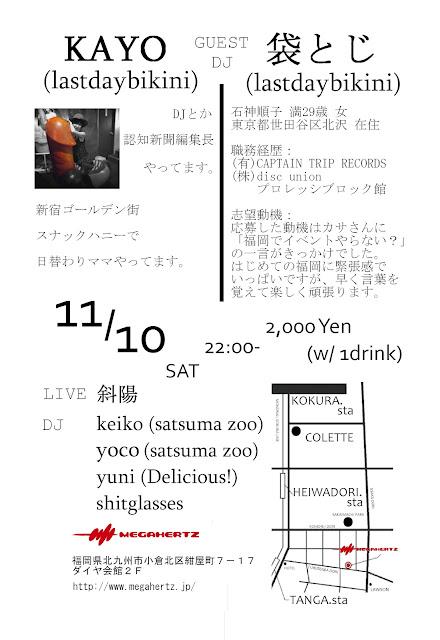 b0167745_2025185.jpg