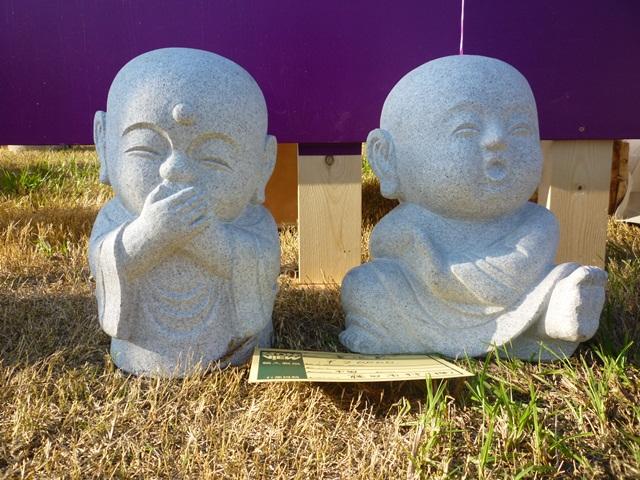 ストーンフェア2012③ ~仏像と石碑~_e0118846_534841.jpg