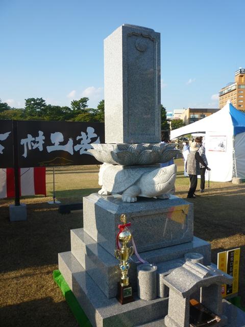 ストーンフェア2012③ ~仏像と石碑~_e0118846_555661.jpg