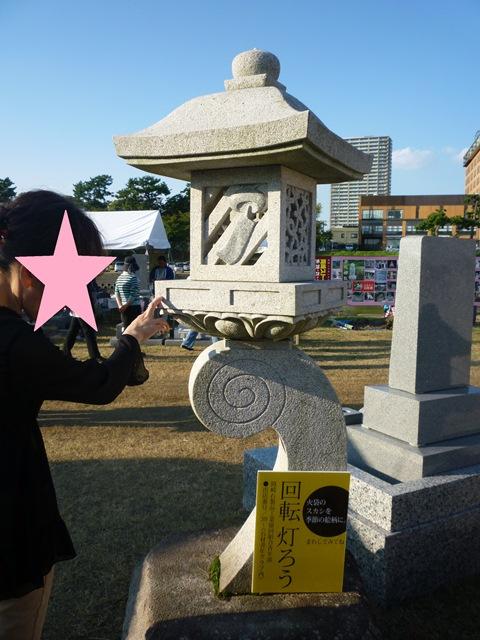 ストーンフェア2012③ ~仏像と石碑~_e0118846_563392.jpg