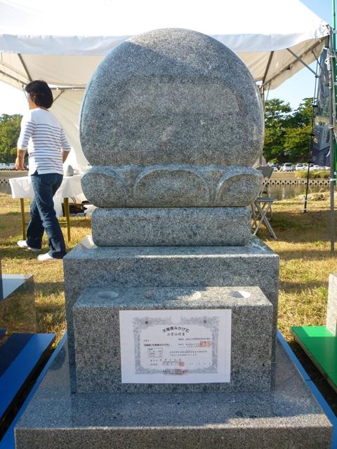 ストーンフェア2012③ ~仏像と石碑~_e0118846_56738.jpg
