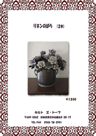 b0194861_13563618.jpg