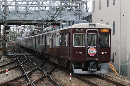 阪急7011F _d0202264_17505380.jpg
