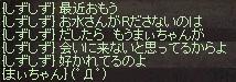 a0201367_21403040.jpg