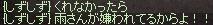 a0201367_2253195.jpg