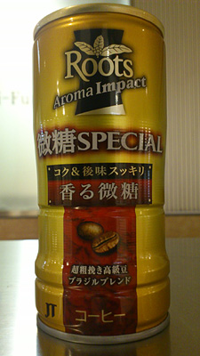 「roots of Roots」! Roots Aroma Impact REAL SPIRIT_b0006870_10121712.jpg