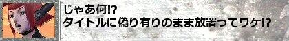 f0203977_221516.jpg