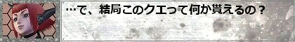 f0203977_2221124.jpg