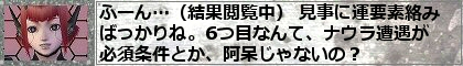 f0203977_2222938.jpg
