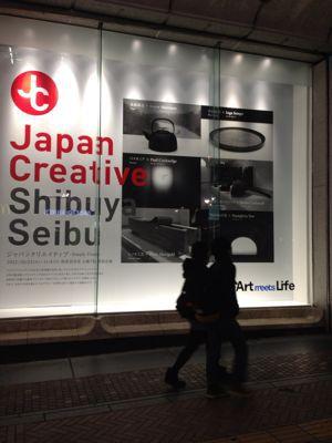 Japan Creative in 西武渋谷_f0087202_12324425.jpg