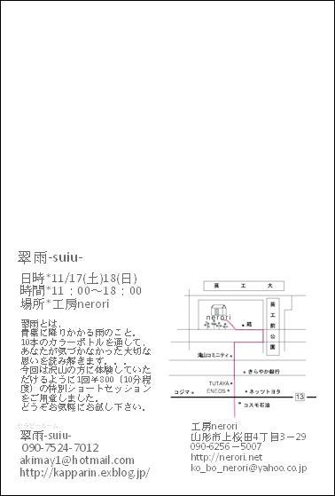 b0207514_10141115.jpg