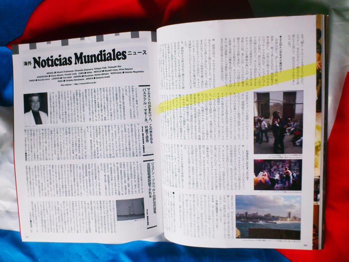 ♬月刊LATINA11月号CUBA人もびっくり!痛快日本人サルサ夫婦の人気CUBA料理店 @misalsa1 @latinacojp ▶_b0032617_1343250.jpg