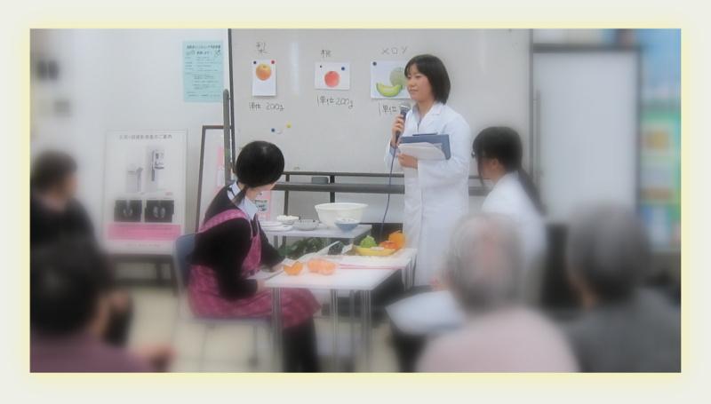 糖尿病教室_c0221418_214407.jpg