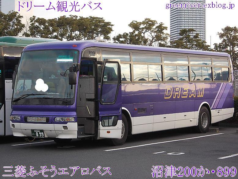 ドリーム観光バス 899_e0004218_20311749.jpg