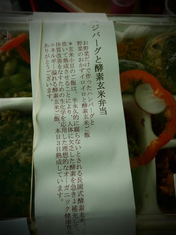 2012「原っぱマルシェ秋」&「HARVEST MARKET」のダブル「出店」DAY★_a0125419_7475961.jpg