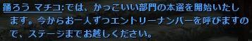 b0236120_11253226.jpg