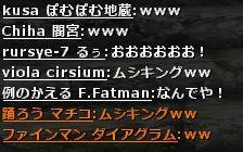 b0236120_11411877.jpg