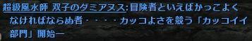 b0236120_119056.jpg