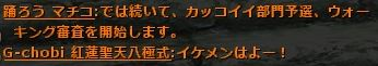 b0236120_22384778.jpg