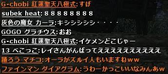 b0236120_22421940.jpg
