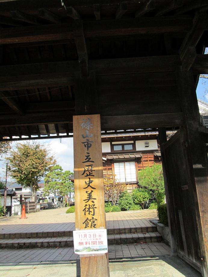 篠山ドライヴ_f0050226_1295562.jpg