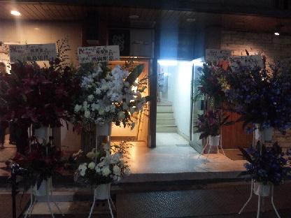 「GINZA Bar,C」開店_d0011635_18343088.jpg