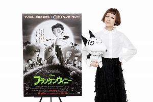 木村カエラが、世界のティム・バートンに贈るドンピカリガッシャンなワンダーソング!_e0025035_13223012.jpg