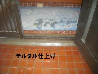 f0031037_20515592.jpg